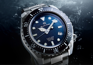 """The Hi-Beat 36000 Professional 600m Diver's"" special page is now available."