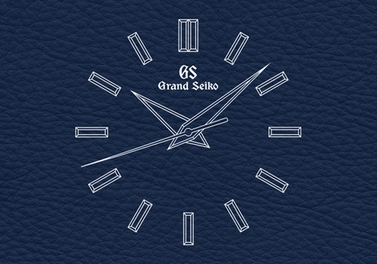 A history of Grand Seiko in ten chapters. Vol.2 Perfect form: The pursuit of beauty with a Japanese aesthetic.
