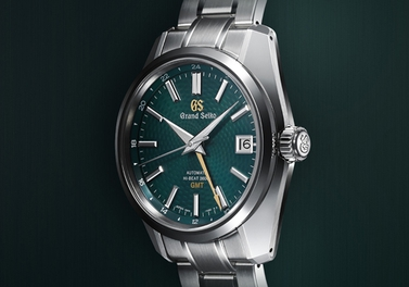 """The Grand Seiko Hi-Beat 36000 Limited Edition"" special page is now available."