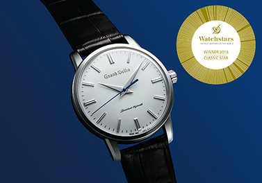 Grand Seiko is chosen as 'Classic Star 2018' in the Watchstars Awards 2017/2018.