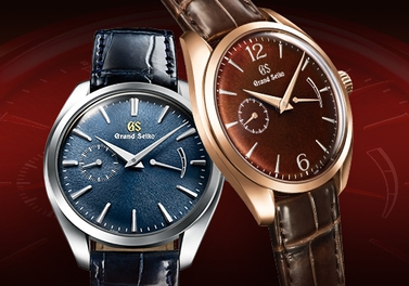 """A new manual-winding caliber. A new slim profile. An Urushi dial. The Grand Seiko Elegance Collection sets a new course."" special page is now available."