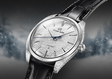 """Grand Seiko Elegance Collection Spring Drive thin dress series"" special page is now available."