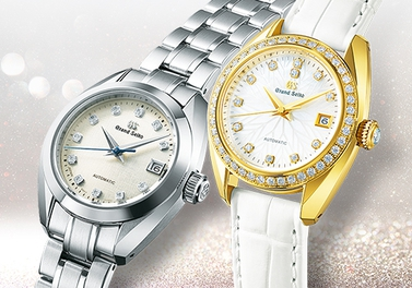 """Elegance Collection A new automatic series for women."" special page is now available."