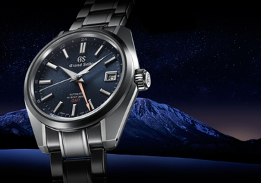 """Mechanical Hi-Beat 36000 GMT Grand Seiko Boutique Limited Edition"" special page is now available."