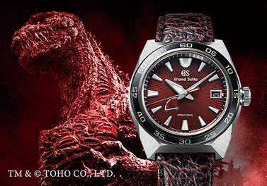 Spring Drive and Godzilla. A celebration of two anniversaries in a Grand Seiko limited edition.