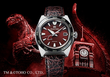 """Grand Seiko Sport Collection Godzilla 65th Anniversary Limited Edition"" special page is now available."