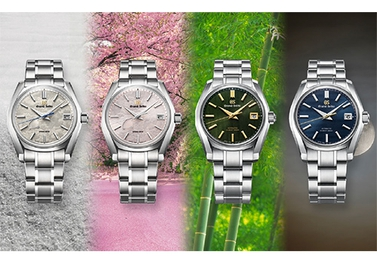 Grand Seiko Pays Tribute to the Nature of Time and Japan's Twenty-Four Seasons with Four New Timepieces in its Heritage Collection.