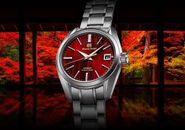 """Grand Seiko Heritage Collection Limited Edition special page is now available."
