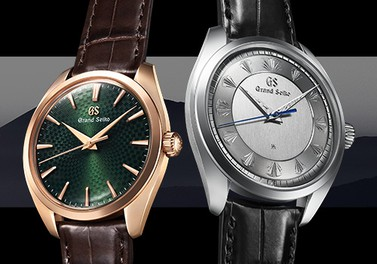"""Elegance Collection Grand Seiko 60th Anniversary Limited Editions"" special page is now available."