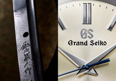 The Grand Seiko Vision of the Beauty of Time Vol.4 Fine craftsmanship resonates with the swords of Yoshindo Yoshihara