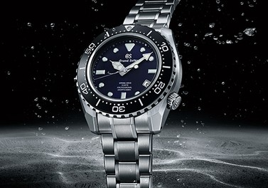 """Sport Collection Grand Seiko 60th Anniversary Limited Edition Professional Diver's 600M"" special page is now available."